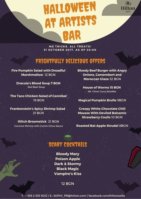 Halloween Scare at Artists Bar! No Tricks. All Treats!