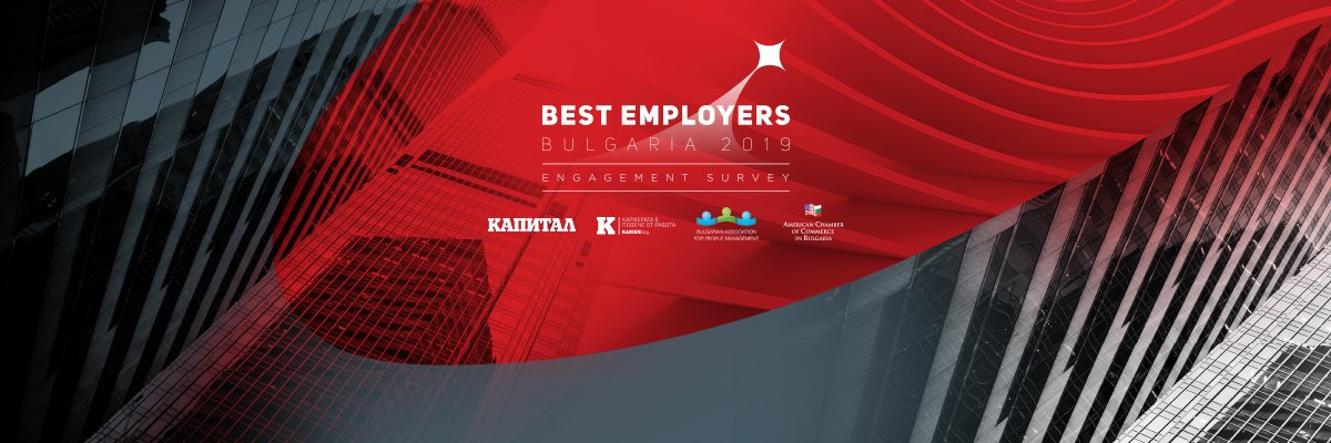 Best Employers Bulgaria 2019 Awarding Ceremony